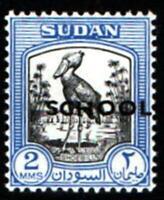 SUDAN 1951.SCHOOL UNMOUNTED MINT.  SG# 124