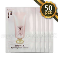 [The history of Whoo] Soo Sooyeon Hydrating Foam Cleanser 2ml x 50pcs