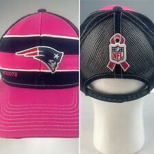 NEW ENGLAND PATRIOTS pink women's S/M Reebok mesh trucker SNAPBACK CAP HAT