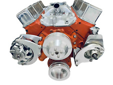 Small Block Chevy Alternator Amp Power Steering Brackets Camel Hump Head Sbc Lwp