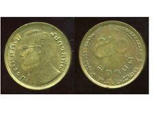 THAILANDE  50 satang  1/2 de   baht    1980  ( bis )