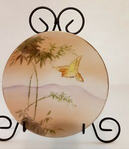 Vintage Hand Painted Nippon Porcelain Plate Yellow Bird *SEE PHOTOS CRACK