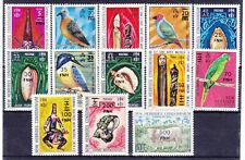 NEW HEBRIDES 1977, Mi 447I-459I, MNH, BIRDS, SHELLS
