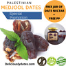 Medjool Dates Premium from Palestine 900g Pack | Free Jar of Date Nectar  PP |