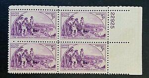 US Stamps, Scott #904 Kentucky Statehood 1942 3c Plate block of 4 VF M/NH