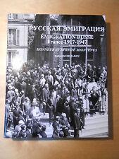 EMIGRATION RUSSE EN PHOTOS / HONNEUR ET DIGNITE MAINTENUS / ANDREI KORLIAKOV