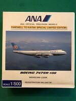Boeing 747SR-100 Mohican Look - ANA official precision models NH50001