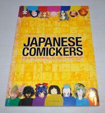 JAPANESE COMICKERS Draw Manga and Anime like Japan's Hottest Artists 2003