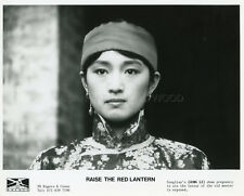 GONG LI  RAISE THE RED LANTERN 1991 VINTAGE PHOTO ORIGINAL