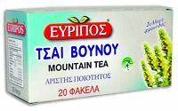 20 Bags 24g 0.84oz Greek Natural Product Mountain Tea Evripos Top Quality Greece