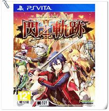 PSV 英雄传说 闪之轨迹2 中文版 Eiyuu Densetsu: Sen no Kiseki II Chinese Ver SONY VITA Games