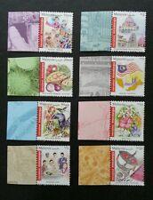 Malaysia International Definitive 2016 Flower Tiger Dance (stamp) MNH *1st print