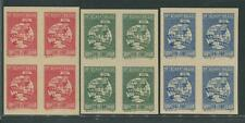 China 1949  C3 Trade Union Conference Unissued stamps (Hong Kong Yong fa Print)