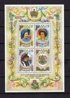 16313) Cook Isl. MNH New 1996 Queen Birthday S/S
