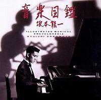 Illustrated Music Encyclopedia von Sakamoto,Ryuichi | CD | Zustand gut