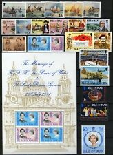Isle of Man 1981, Full year set MNH VF/XF