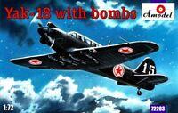 Amodel 72203 Yak-18 (With Bombs) Korea, Poland, USA 1/72 scale plastic model kit