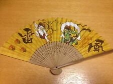 Hand Fan Fold Japan New Rare Limited Handmade Bamboo Silk Wedding Decor Kanji
