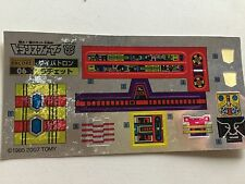 Transformers G1 RATCHET encore 06 reissue decal sheet