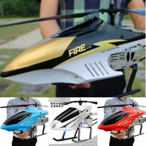 Super Large Remote Control Aircraft Anti Fall Helicopter Charging Toy Aircraft