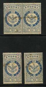 KOREA 1903 FALCON + SCEPTRE 10ch BLUE...SG57...4 stamps