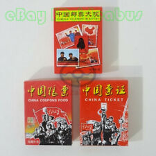 deck of All Kinds of Stamps Food Coupons Tickets in China Playing card/Poker