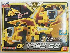BANDAI CHOGOKIN MACHINE ROBO RESCUE MRR - DX GEAR DUMP ROBO ( JAPAN ) - RARE
