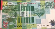 money Unique 20 shekel 60 Years to the 60th anniversary Israel twenty shekels