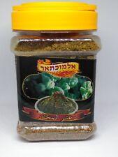 Zaatar Zatar ELMOKHTAR Spice Blend Quality Sesame Organic Kosher,400gr,HOLY LAND