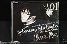 JAPAN CD:Black Butler/Kuroshitsuji II Character Song 1~10 Complete set