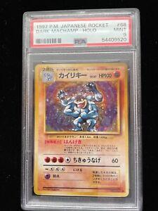 1997 Pokemon Dark Machamp 68 Holo Japanese Rocket PSA 9 Mint 🔥