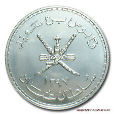 MORUZZI - Oman QABOOS BIN SAID AL SAID 5 Omani Riyals Arabian White Oryx 1976