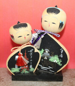 Kyoto Tower Imperial Palace Japanese Wooden Kokeshi Doll Figure Souvenir Vintage