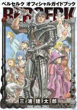Berserk Official Guide Book manga illustration art works Japanese