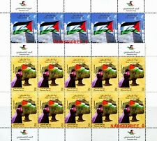 STATE OF PALESTINE MNH 2016 PALESTINIAN FLAG DAY FULL SHEETS