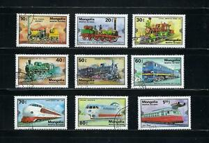 TRAINS.- INTL. TRANSPORTATION EXH. HAMBURG.>>     MONGOLIA { 9 } 1979