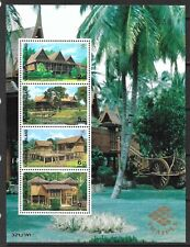 Thailand Sc 1754a Mnh Issue Of 1997 - Philatelic Exhibition