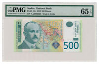 SERBIA banknote 500 Dinara 2012 PMG MS 65 EPQ Gem Uncirculated