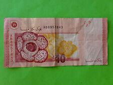 Malaysia RM10, AB Prefix, Rare, Offer