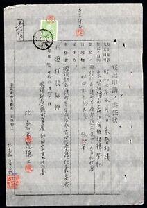 Ryukyu 1931 used japanese Revenue stamp on complete unfolded silk document
