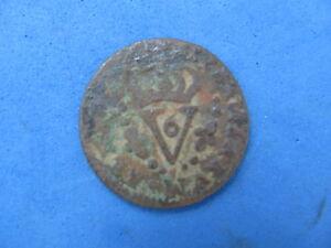 PREMIUM  Spanish Cobb Coin  1711  FELIPE V Valencia mint