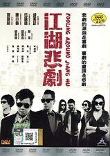 Fooling Around Jiang Hu (2016) English Sub_ HK Movie DVD _PAL Region 0_ Alan Tam