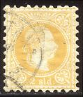 AUSTRIA Office in Turkey #7c SCARCE Used - 1883 2sld Yellow