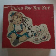 Vintage Child's Toy Tea Set circa 1950/1960s