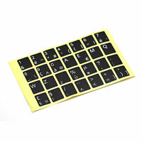Sticker Stickers Azerty Acer Aspire 4810 4810T 4810TG 4810TZ Keyboard