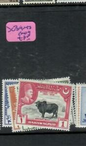 PAKISTAN BAHAWALPUR  (P2404B)  SG 39-42   MOG