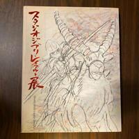 Studio Ghibli Layout design Exhibition book Hayao Miyazaki Takahata animation