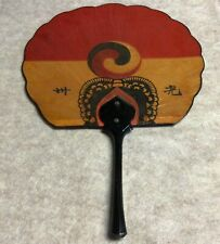 Exquisite antique Korean traditional Taeguk-seon fan - Joseon Dynasty?