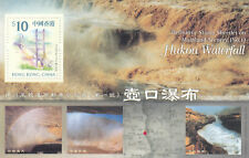 (13369) Hong Kong MNH Hukou Waterfall Minisheet 2002 unmounted mint