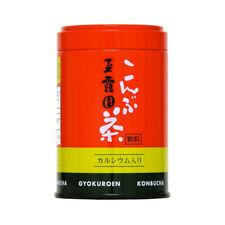 Japanese Gyokuroen Konbu Cha Powdered Kelp Tea Powder 1.58oz (45g) Made in Japan